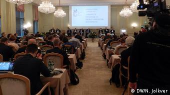 На газовой конференции в Берлине 16 мая