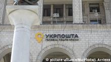 Ukraine Kiew - Ukrpost