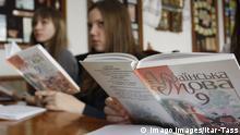 Школьники с учебниками украинского языка