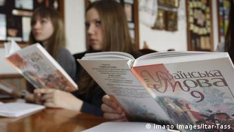 Під прицілом критики - новий мовний закон в Україні