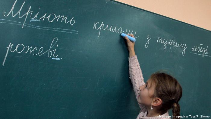 Закон про мову має продовжити ствердження української у публічному житті