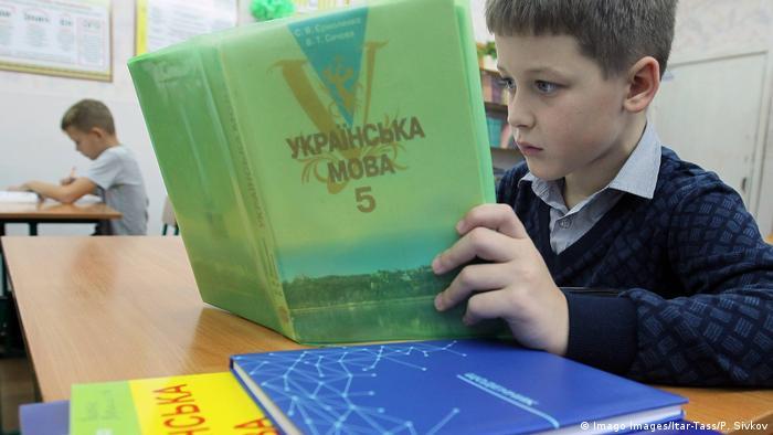 В Україні набув чинності закон про середню освіту