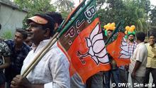 BJP Rally