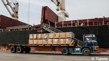 Iran Import