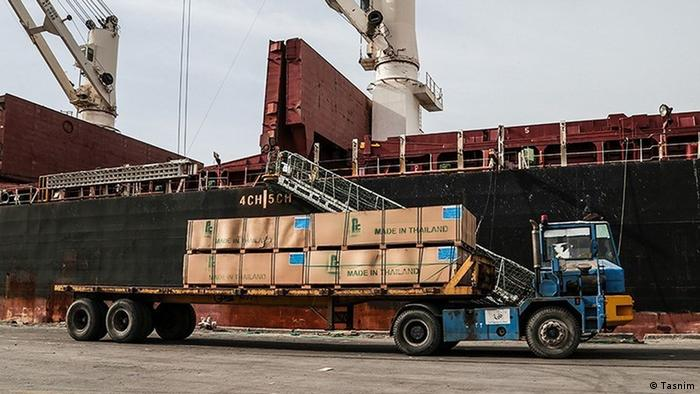 Iran Import (Tasnim)