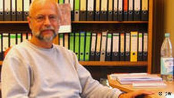 Фридрих-Вильхельм Герстенгарбе