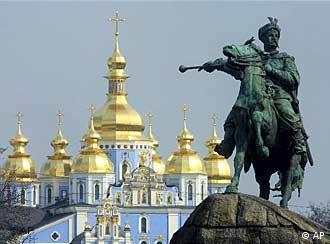 Catedral de São Miguel, em Kiev