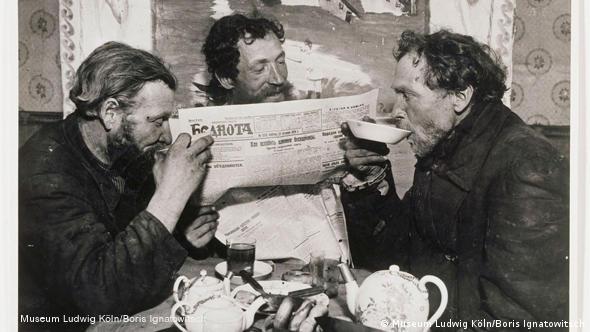 Чаепитие в Раменском. 1928. Борис Игнатович