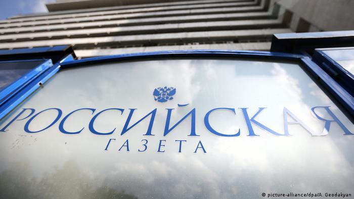 Russland Eingang der Zeitung Rossiyskaya Gazeta