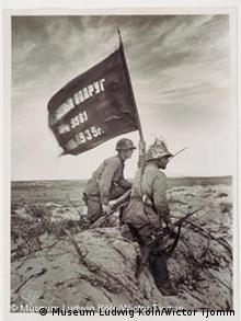 Советское знамя на Халхин-голе. 1939. Виктор Темин