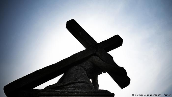 Исус Христос и кръстът
