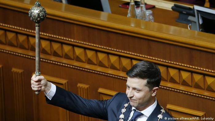 Владимир Зеленский во время вступления в должность
