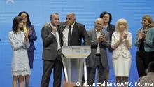 Europawahl - Wahlkampf der EVP in Bulgarien Manfred Weber