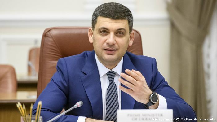 Голова українського уряду Володимир Гройсман