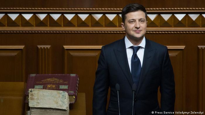 Президент України Володимир Зеленський під час інавгурації