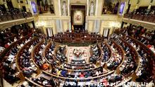 General view of the constitutive session of Parliament in Spain