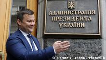 Ukraine Berater Andriy Bogdan