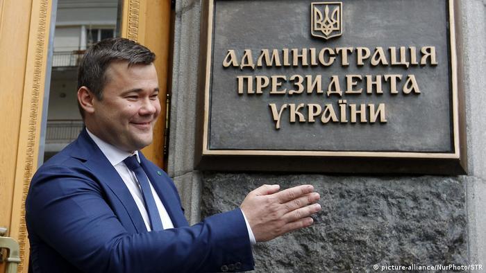 Голова Офісу президента України Андрій Богдан