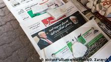 Iran Tageszeitungen