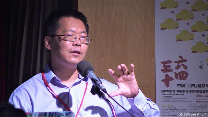 Taiwan Taipeh chinesische ehemalige Menschenrechtsanwalt Teng Biao (DW/Kong Wing Yi)