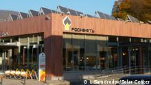 Solaranlage auf dem Dach einer Rosneft-Tankstelle in Sotschi, Gebiet Krasnodar, Russland Copyright: I. Samorodov/Solar Center Achtung! Nur im Zusammenhang mit dem Beitrag über die Russland-Studie von eclareon verwenden!!!