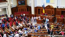 Ukraine Kiew - Parlamentssitzung