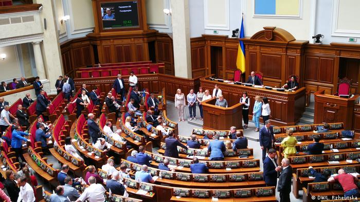 Під час засідання 22 травня депутати відмовилися додавати президентські законопроекти до порядку денного
