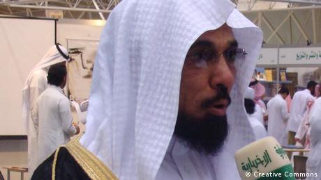 Salman al-Ouda (Creative Commons)