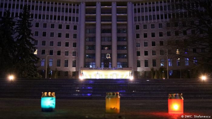 Парламент Молдавии (фото из архива)