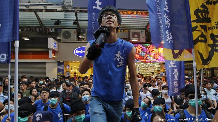 Aktivist Ray Wong (AP Photo/Kin Cheung)