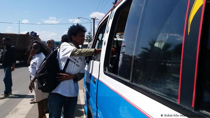 Äthiopien Freiwillige der Sidist Kilo Intellectual Society