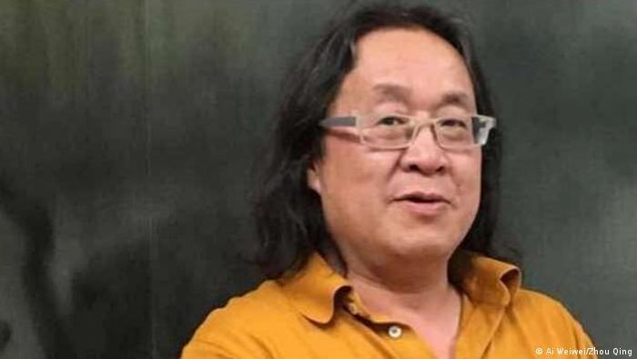 Zhou Qing aus China (Ai Weiwei/Zhou Qing)