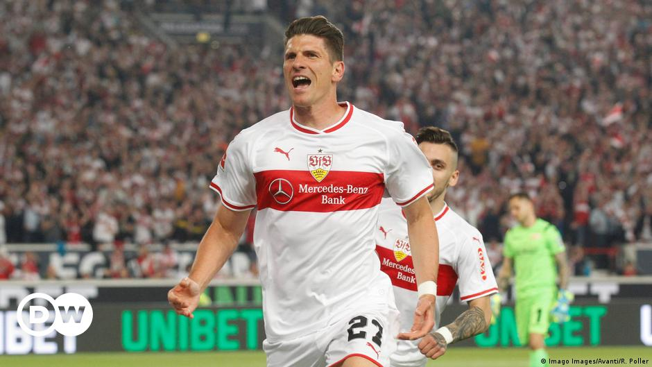 The Last German Goal Scorer Stuttgart Striker Mario Gomez Retires Sports German Football And Major International Sports News Dw 29 06 2020 Man with a plan (original title). stuttgart striker mario gomez retires