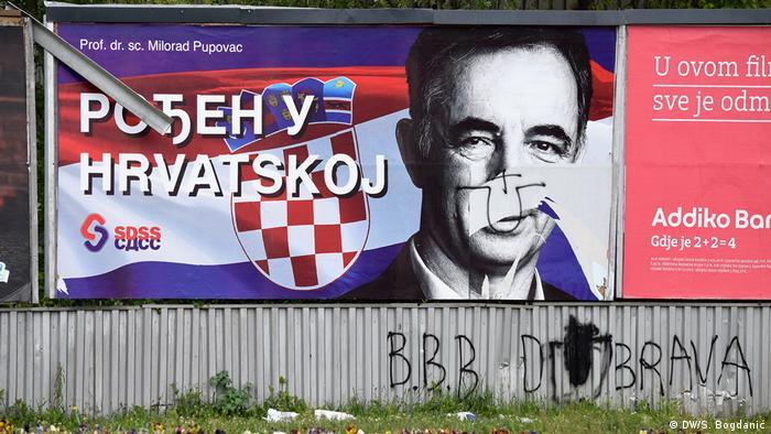Kroatien Wahlplakat SDSS (DW/S. Bogdanić)