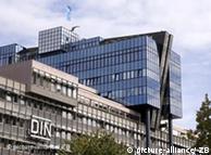 设在柏林的德国标准化学会(Deutsches Institut für Normung)