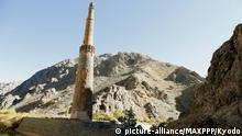 Afghanistan Minarett von Dschām