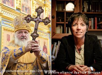 Патриарх Кирилл и Маргот Кессман