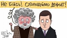 Karikatur von Sergey Elkin zu - Präsident der Ukraine Wolodymyr Selensky und Oligarch Ihor Kolomojsky.