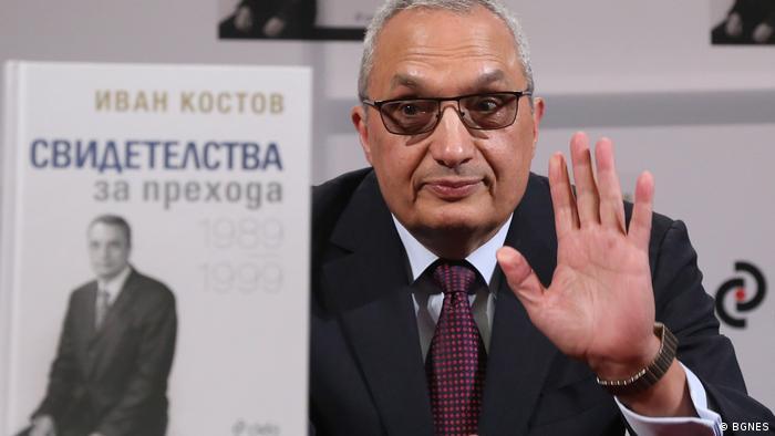 Костов при представянето на книгата му Свидетелства за прехода