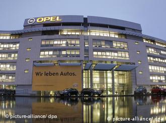 Здание Opel в Рюссельсхайме