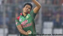 Cricket Spieler Bangladesch: Mohammad Saifuddin