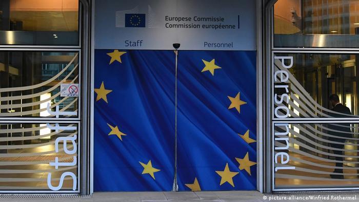 Входът на Европейската комисия в Брюксел