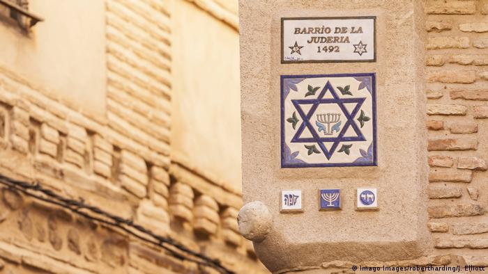Еврейский квартал Толедо
