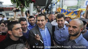 Саакашвили со своими сторонниками