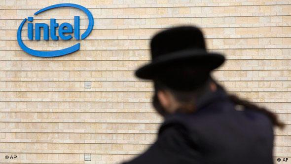 Flash Israel orthodoxe Juden protestieren gegen Intel