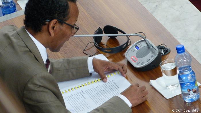 Äthiopien   Jahresbericht Bundesprüfungsbüro
