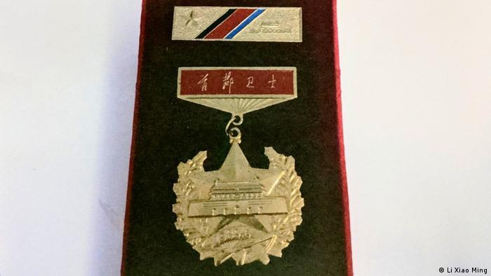 Offizielles Souvenirs, das Soldaten (der chinesischen Armee) überlassen wurden
