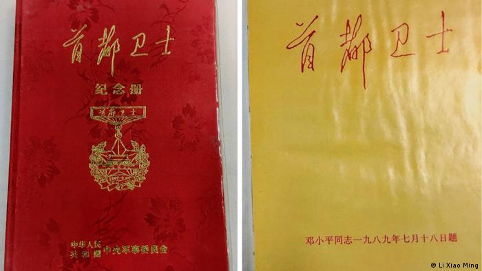 Offizielle Souvenirs, die Soldaten (der chinesischen Armee) überlassen wurden