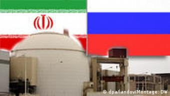 The Bushehr nuclear power plant is seen the Bushehr Port on the Persian Gulf, 1,000 kms south of Tehran, Iran