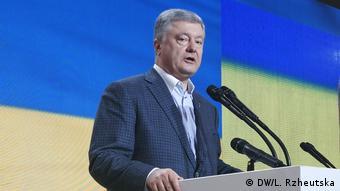 Ukraine Parteitag Europäische Solidarität in Kiew (DW/L. Rzheutska)